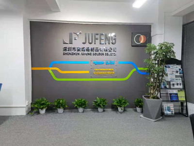About Jufeng
